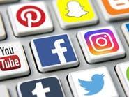 صحيفة تركية: قانون الوصاية على وسائل التواصل الاجتماعي قريباً