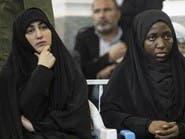 هكذا علقت معارضة إيرانية على صورة ابنة سليماني وابنة زكزاكي