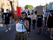 أميركا تحيي ذكرى إنهاء العبودية وسط اضطرابات حول العنصرية