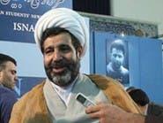العثور على القاضي الإيراني الهارب مقتولاً في رومانيا