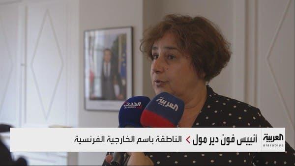 الخارجية الفرنسية للعربية: ندرس الرد على انتهاكات تركيا