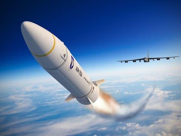 "هذه مواصفات ""صاروخ سوبر دوبر"" الذي يتحدث عنه ترمب"