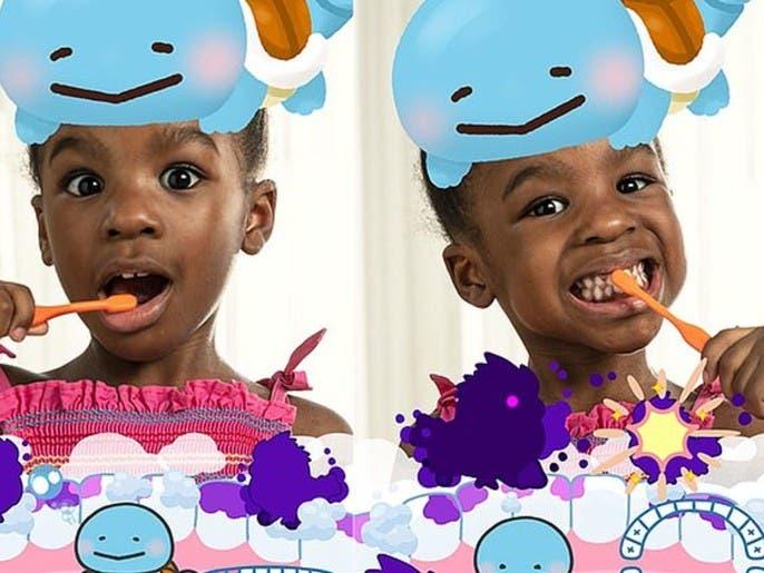 تطبيق الواقع المعزز لتعليم الأطفال كيفية تنظيف أسنانهم