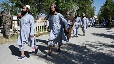 كابول ترفض الإفراج عن أخطر سجناء طالبان.. وقوى غربية تؤيدها