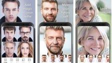 تعرف أكثر على تطبيق FaceApp لتغيير ملامح الوجه