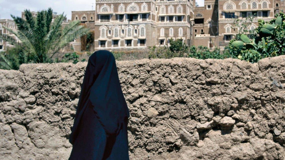 اليمن سيدة