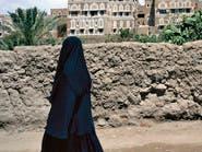 خالدة.. قصة مؤلمة لجدة يمنية مختطفة بسجون الحوثي منذ 2018