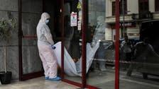 Dead body of Iranian judge in Romania found inside hotel's lobby: Reports