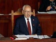نواب تونسيون ينتقدون دعوة الغنوشي لتنقيح قانون الانتخاب الآن