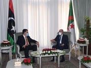 السراج في الجزائر.. ويرفض المشاركة بالاجتماع العربي