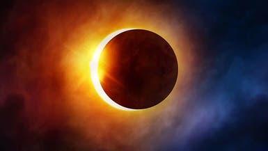 شاهد.. رصد كسوف الشمس في السعودية