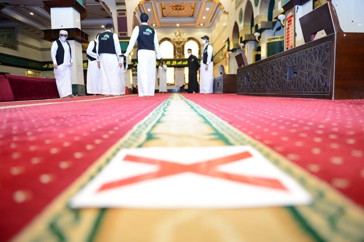من أحد المساجد بالسعودية
