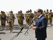 السيسي يدعو الجيش للإبقاء على أعلى درجات الجاهزية