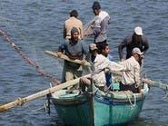 اليمن وإرتيريا.. إطلاق سراح 113 صيادا مقابل 7 جنود