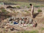 اليمن.. إتلاف 1013 لغماً حوثياً في باب المندب