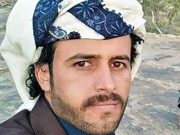 الحوثيون يعدمون مواطناً بدم بارد في البيضاء