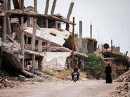 """قتلى في تفجير يستهدف """"الفيلق الخامس"""" في درعا"""