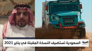 السعودية تستضيف رالي داكار وفورمولا إي في 2021