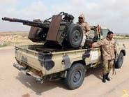 ليبيا.. قوات حكومة الوفاق تقرع طبول الحرب