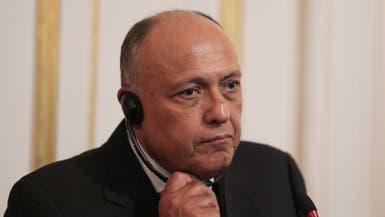 شكري: سنرد على أي تهديد لأمن مصر