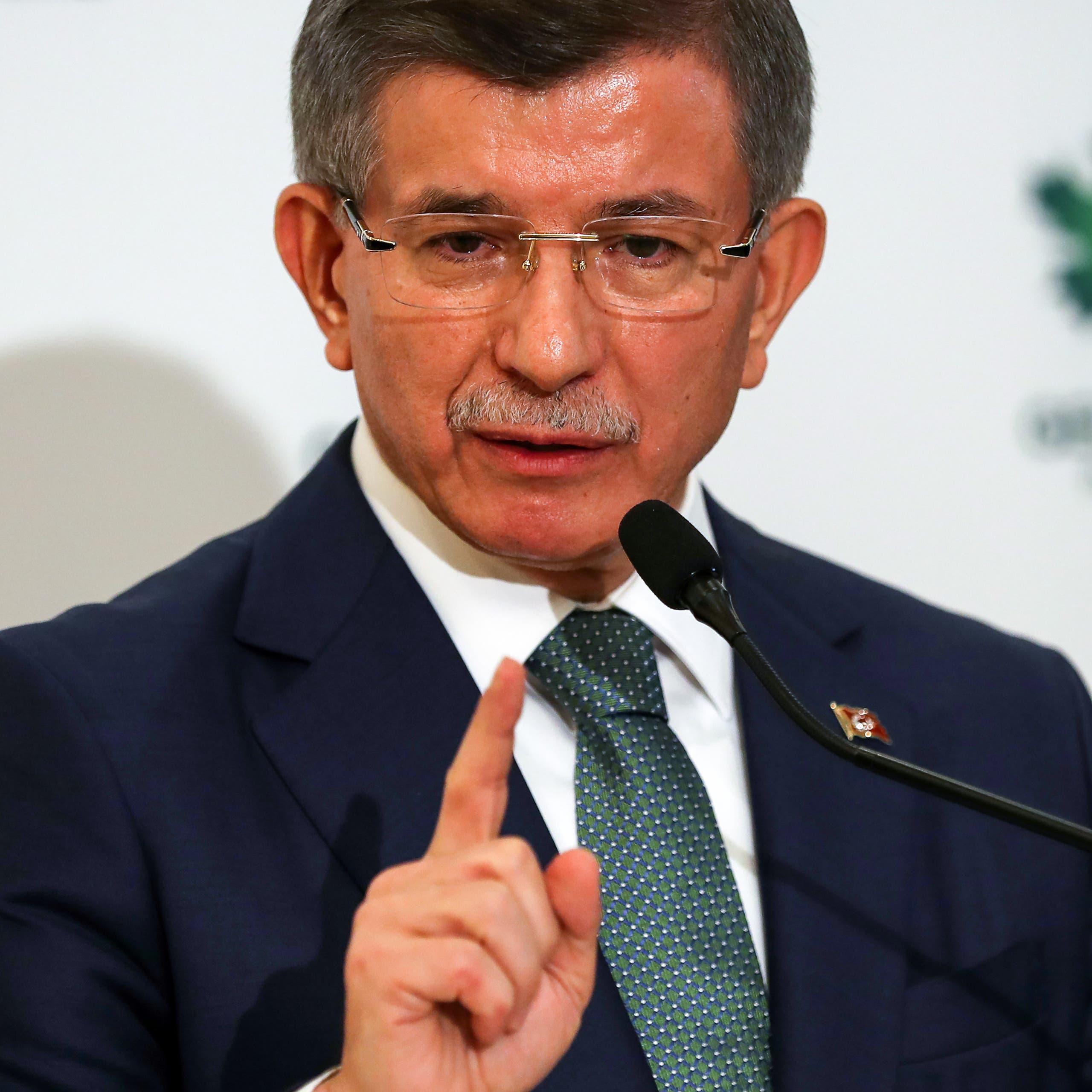 أردوغان يغلق قناة إخبارية.. وداوود أوغلو: يخاف الإعلام!