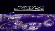 Dubai announces first major tourism project of 'floating islands' amid coronavirus