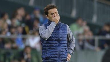 ريال بيتيس يقيل مدربه روبي.. ويستعين بتروخيو