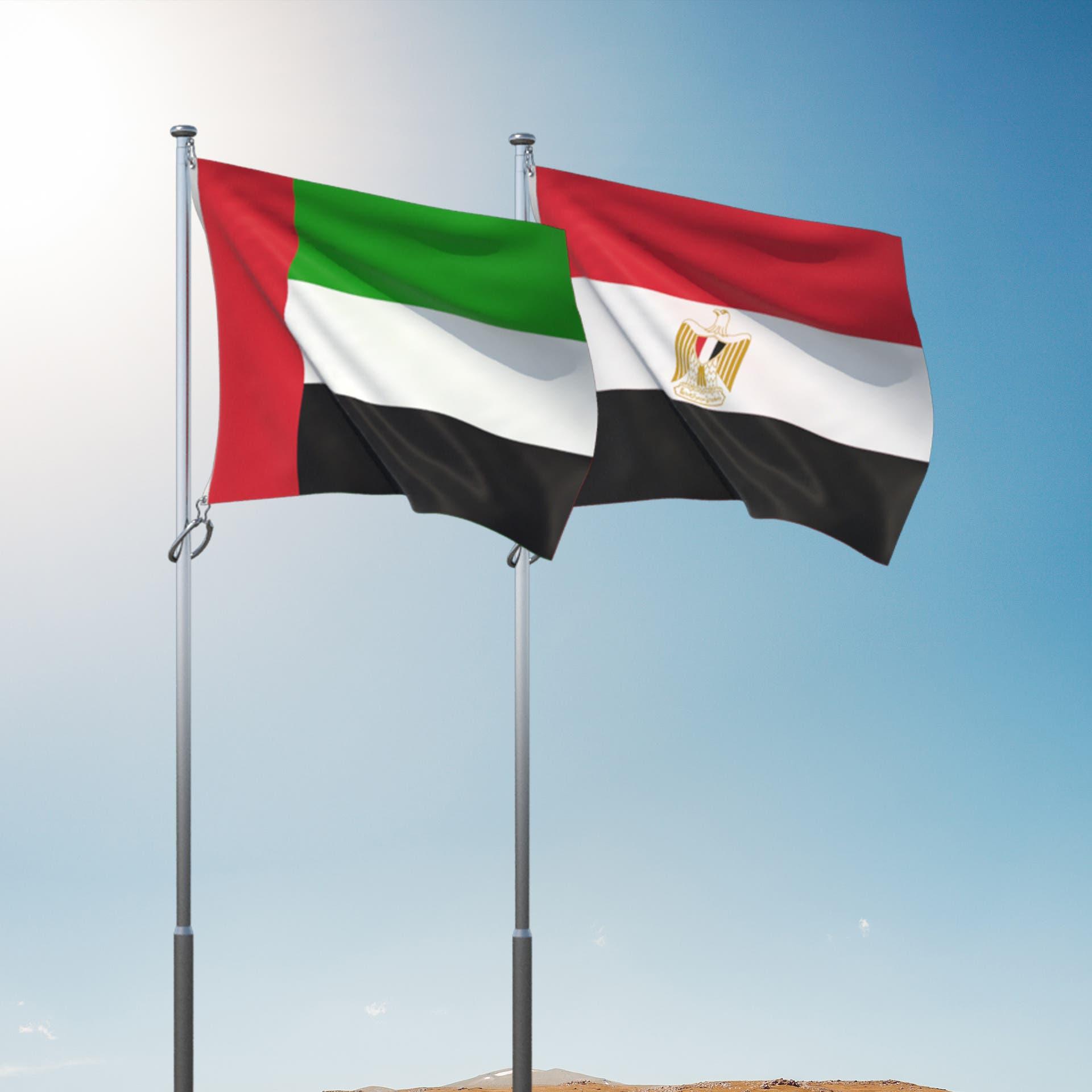 الإمارات: نتضامن ونقف مع مصر في حماية أمنها واستقرارها
