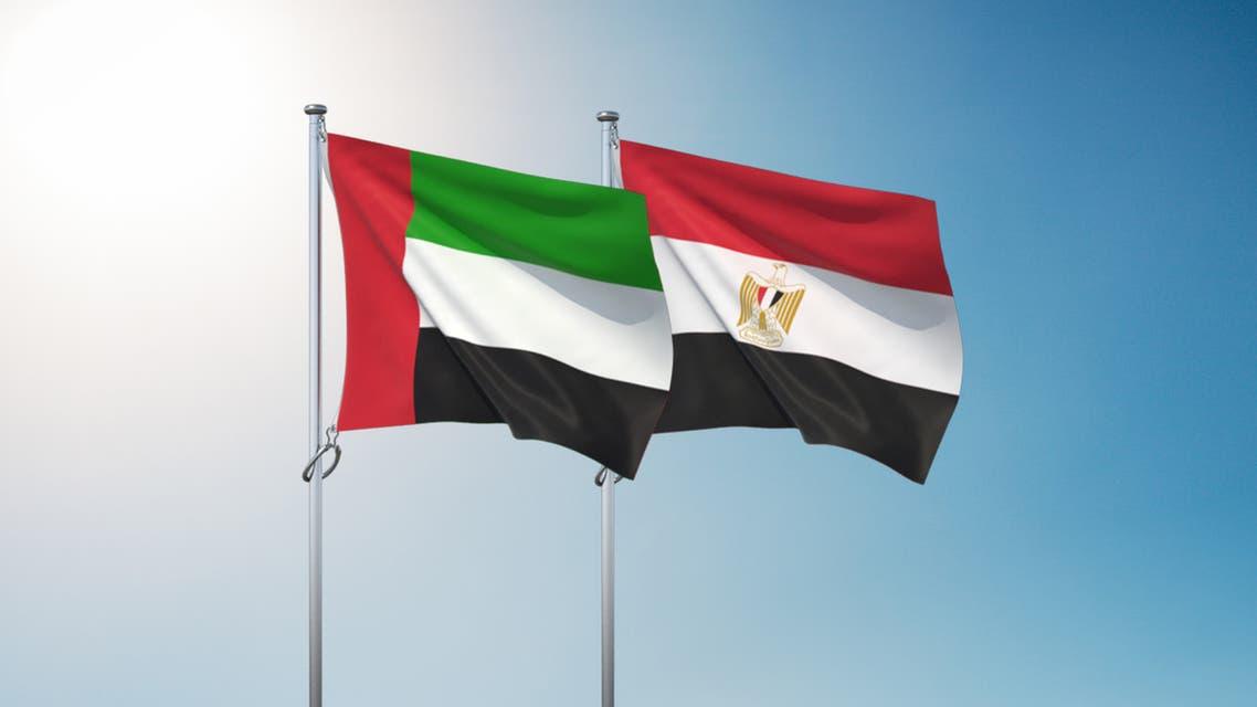 علما مصر و الإمارات