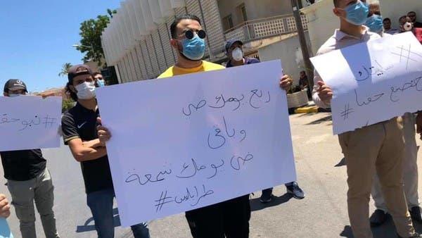 ليبيا.. انقطاع الكهرباء يفجر الغضب في طرابلس