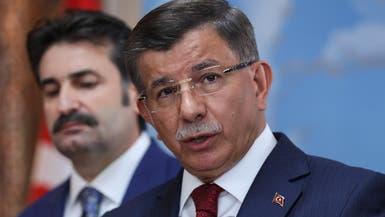 أوغلو لأردوغان: متغطرس ووزراؤك غير كفوئين