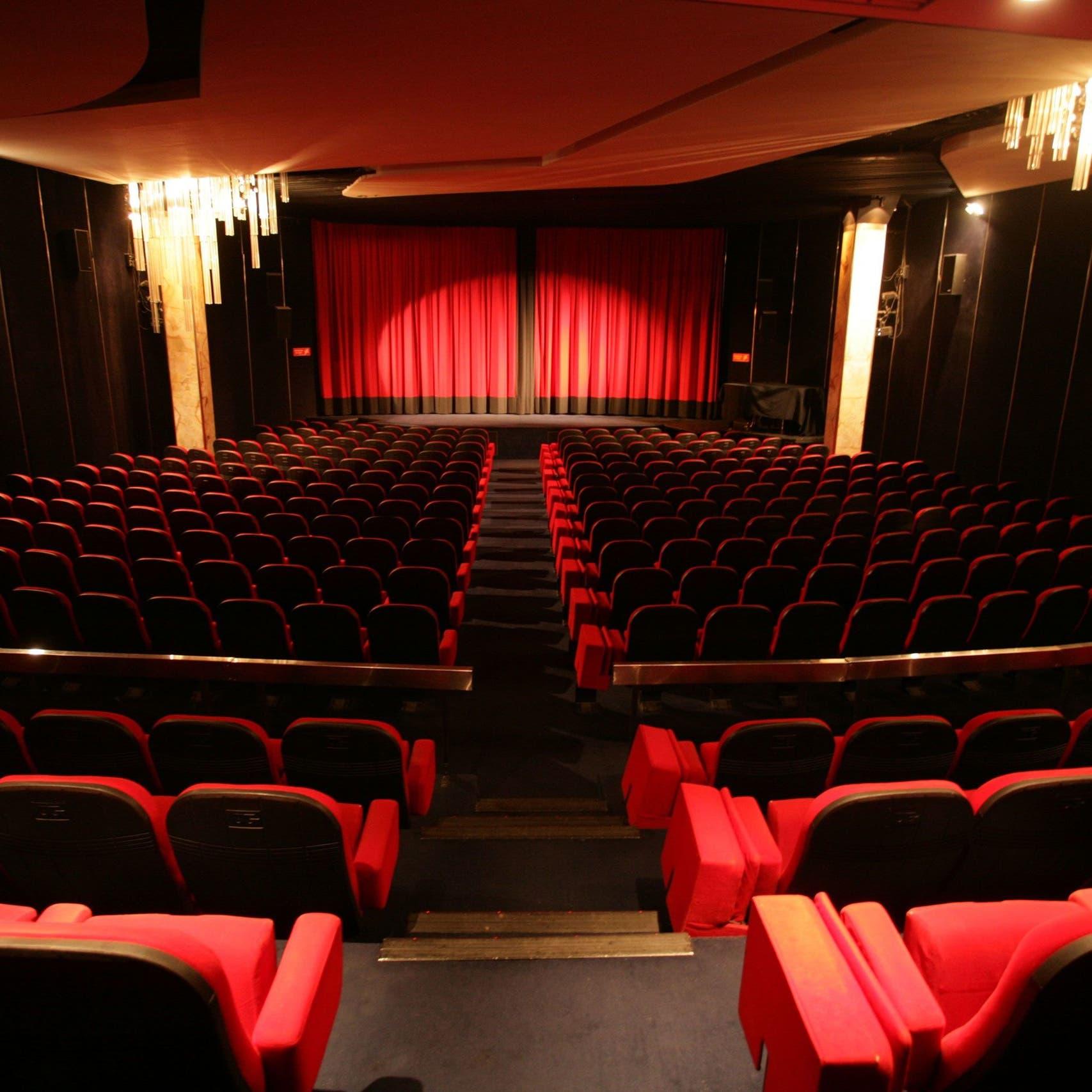 مجموعة الحكير تغلق مراكزها الترفيهية ودور السينما ومرافق أخرى