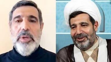 جثمانه حط في طهران.. تفاصيل جديدة عن القاضي الهارب