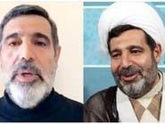 تفاصيل جديدة عن قاضي إيران القتيل.. قرار أخير لم يتحقق