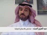 """سر المادة """"73"""" في إسقاط ادعاءات قطر ضد السعودية؟"""