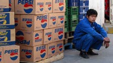 PepsiCo China food processing plant in Beijing halted after coronavirus case