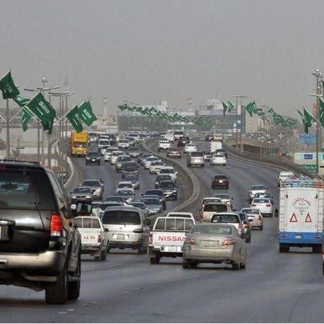 """التجارة السعودية: 1.8 مليون سيارة لم تتجاوب مع حملات """"استدعاء"""""""