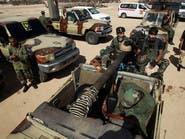 مؤشرات تصعيد عسكري في ليبيا.. تحشيد للوفاق واستنفار للجيش