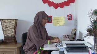 السعودية تعيد مقيمة عربية لعائلتها في جدة ضمن برنامج عودة مواطنيها من الخارج