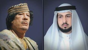شاهد.. التسريب الكامل للمكالمة المسجلة بين حاكم المطيري ومعمر القذافي
