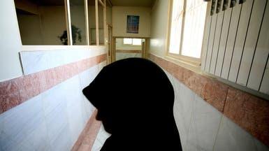 إدارة بايدن تعمل على الإفراج عن الأميركيين المسجونين بإيران