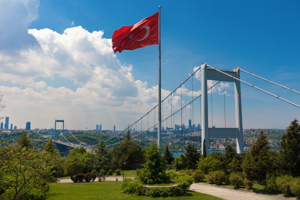 """من اسطنبول """"أرشيفية"""""""