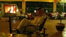 Coronavirus: Saudi Arabia continues 'shisha' ban, closure of restaurants' play areas