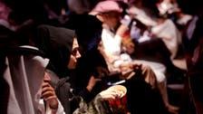 Saudi Arabia reopens cinemas with coronavirus protocols: The Dos and Don'ts