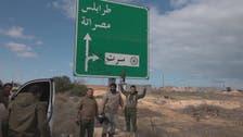 لیبی فوج نے سرت شہر کو نو فلائی زون قرار دیا