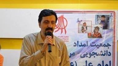 حذر منها روحاني.. إيران تغلق مؤسسة تساعد المحتاجين