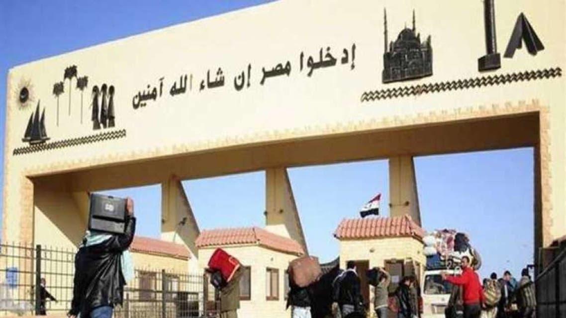 منفذ السلوم على الحدود المصرية الليبية