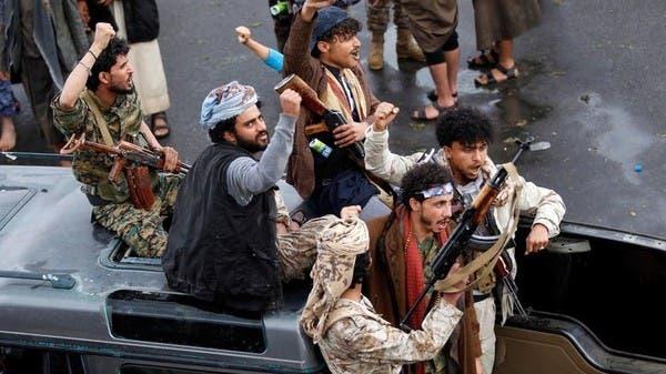 البرلمان اليمني يطالب بمواقف صارمة ضد انتهاكات الحوثيين