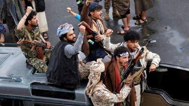 طالت أطفالا ونساء.. 339 انتهاكاً حوثياً باليمن في شهر