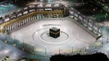 Coronavirus: Saudi Arabia mulls crowd control to partially resume Umrah in Mecca